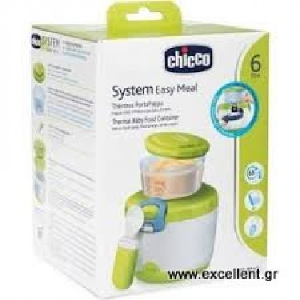 chicco Easy Meal Insulating Container for Baby Food System_3