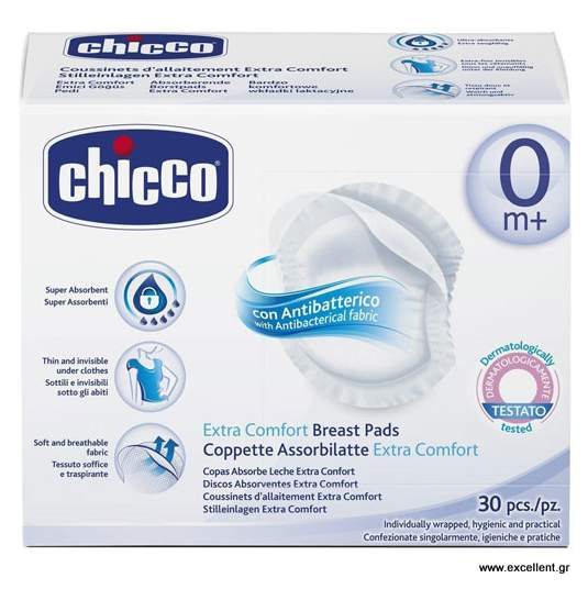 b6303e24813 Chicco επιθέματα στήθους μιας χρήσης 30τεμ.